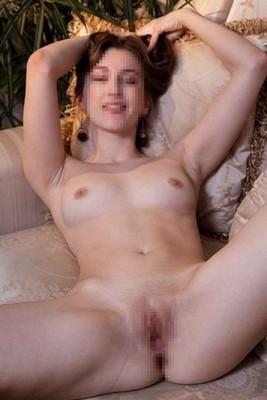 slut from Woodvale